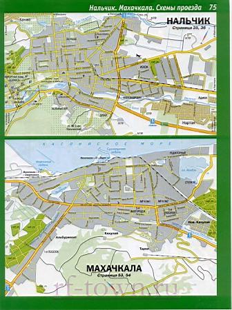 Карта Нальчика. Подробная