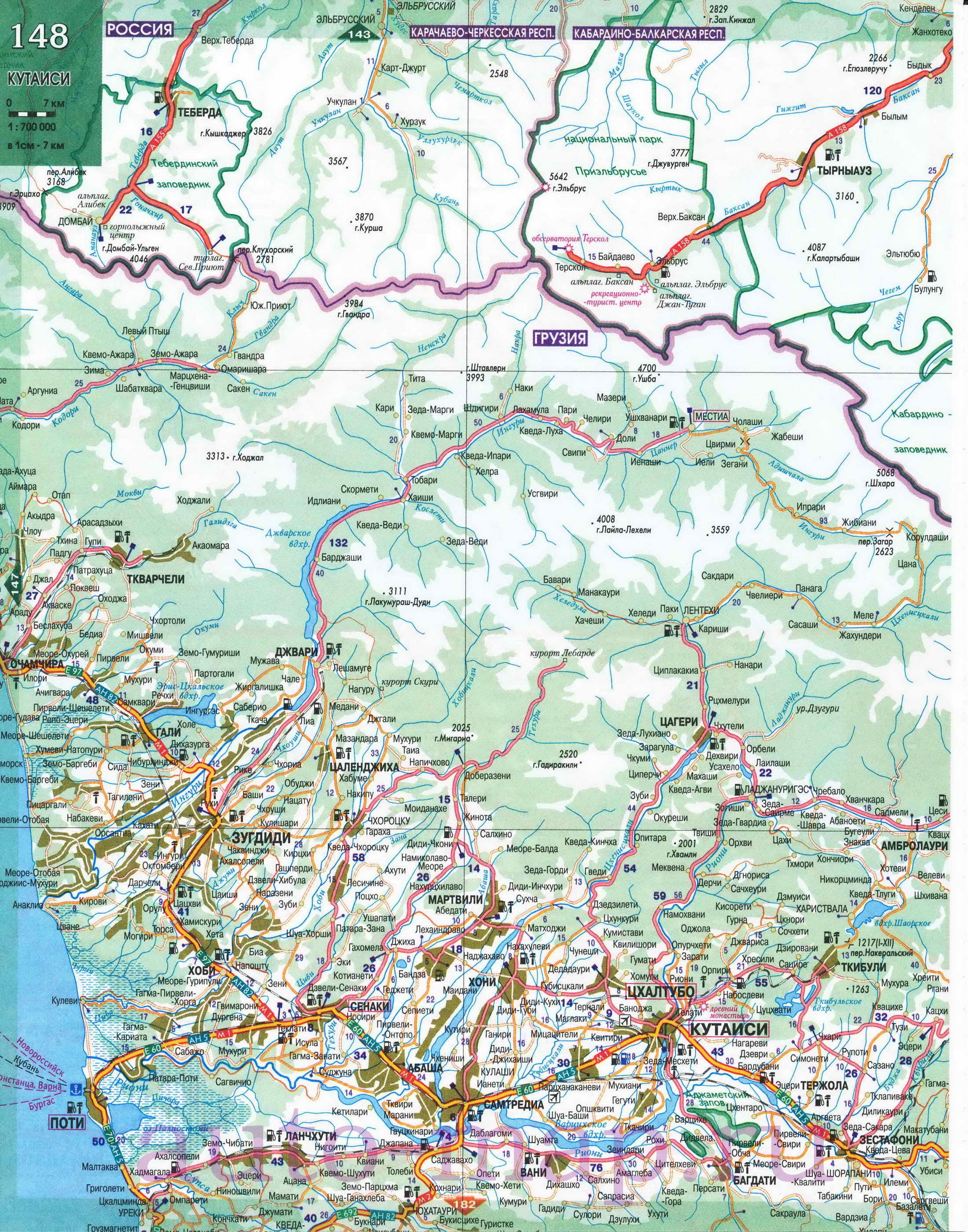 Географическая Карта Земли